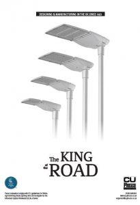 CU PHOSCO KING OF THE ROAD
